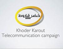 Khoder Karout Telecommunication campaign