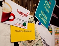 """Chashka"" espresso bar_Kiev_2012"