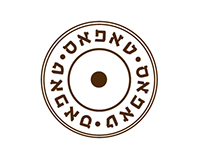 logos | לוגואים