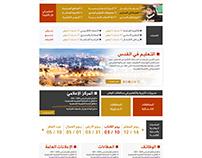Ministry of Education وزارة التربية