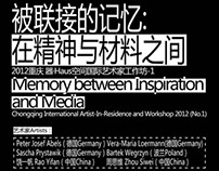 Memory between Inspiration and Media