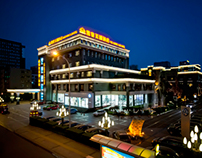 Empire Club Hotel Chengdu