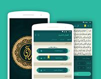 Qurany app