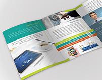 بروشور تمكن Trifold Brochure