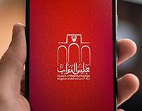 Nuwab - Council of Representatives