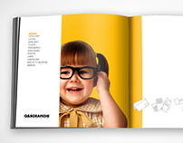 Q&B Grafiche Corporate Brochure