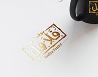 Boofiya Falafel - Logo Design