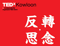 TEDxKowloon Annual Conference 2013