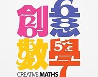 Creative Math