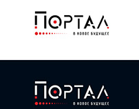 Portal. Logo & Сorporate identity