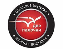 Delicious Delivery Dve Palochki