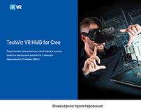 Версия сайта IRVR на основе Netunia Framework и Netun