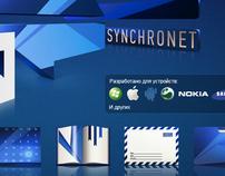 Synchronet website