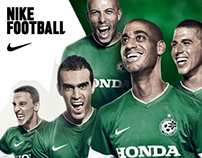 Nike - The Green Way To Glory