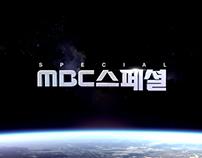 MBC SPECIAL