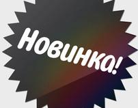 Zopa fontface (cyrillic)