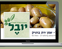 Yovel Olive Oil- Facebook tabs design