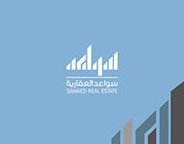 سواعد العقارية | Sawaed Real Estate