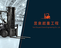 Yuh Chyuan Crane Engineering Sales Kit