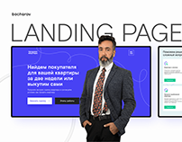 Sale of apartments. Landing page. Продажа квартир