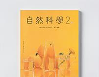 TAIWAN secondary NATURAL SCIENCE textbook design