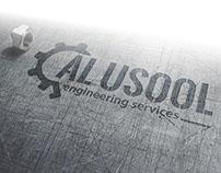 Logo AL USOOL