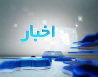 News Openar