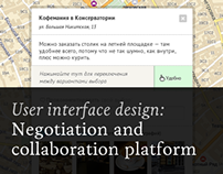 Negotiation and collaboration platform