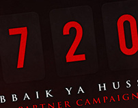 Ahlulbayt TV | 720 Partners campaign Motion Bumper
