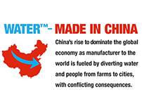 Water*-Made In CHINA