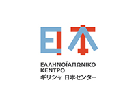 Hellenic Japanese Center logo