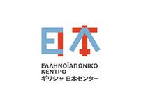 Hellenic Japanese Center logo