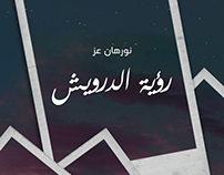 Vision of The Darwish (Book Cover)