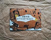 Kharkiv Student