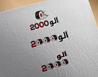 Alo 2000 Logo
