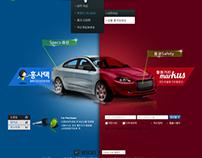Korean Web Template: Cars and Transportation
