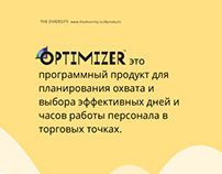 Optimizer, 1C: Enterprise