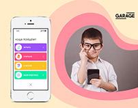 Арт-приложение для глухих и слабослышащих детей