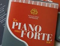 To Piano sta Forte tou
