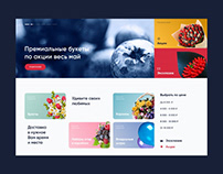 Berry gifts e-store