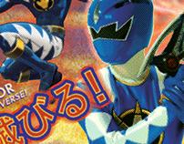 "Power Rangers ""Godzilla"" Posters"