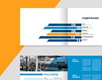 Brand brochure for KEAZ