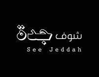 See Jeddah [Video]