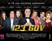 Poster TV M_TUNISIA