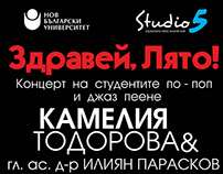 Hello, Summer! Concert of students of pop and jazz