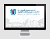 МГИК Минск
