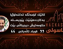 Qubad Talabani_HACKASULY_infographic KurdsatNews