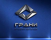 Логотип и элементы стиля для компании Грани