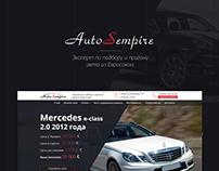 AutoSempire Web site