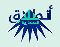 Antlak logo